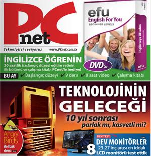 PC Net Dergisi, Ayın Web Siteleri.