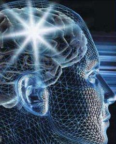 Sınırsız Beyin Gücü / Nejat SEZİK – III