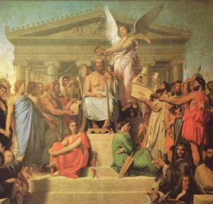 Tanrılar Okulu Düş Öğretisi – II / Stefano Elio D'Anna